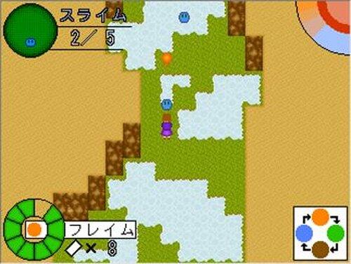 リベラの魔法 Game Screen Shots