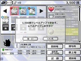 えともん Game Screen Shot3