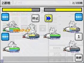 えともん Game Screen Shot4