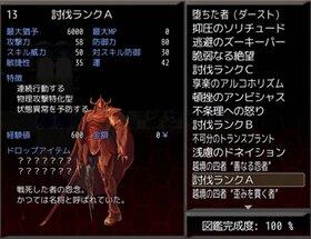 Margikarman ItoA(マージカルマン イトア) Game Screen Shot4