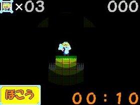 ぼうそうひこう えくすとりーむ Game Screen Shot3