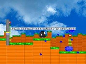 ムームーのアクション2 Game Screen Shot3