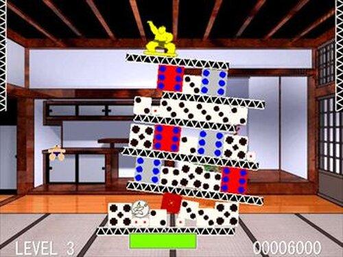 どすこいサイコロ(Dosukoi Saikoro) Game Screen Shot3