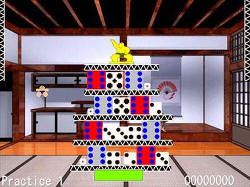 どすこいサイコロ(Dosukoi Saikoro) Game Screen Shot4