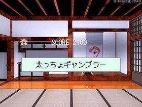 どすこいサイコロ(Dosukoi Saikoro) Game Screen Shot5