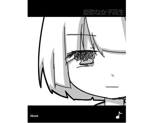 憂鬱な女子高生 Game Screen Shot1