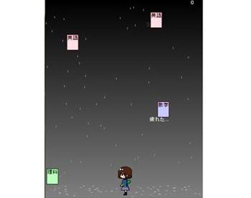 憂鬱な女子高生 Game Screen Shot2