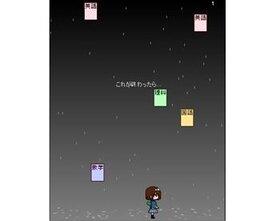 憂鬱な女子高生 Game Screen Shot4