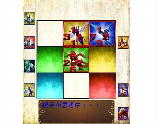 トリプルトライアド(カードゲーム)Ver1.00 Game Screen Shot1