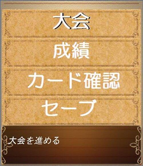 トリプルトライアド(カードゲーム)Ver1.00 Game Screen Shot3