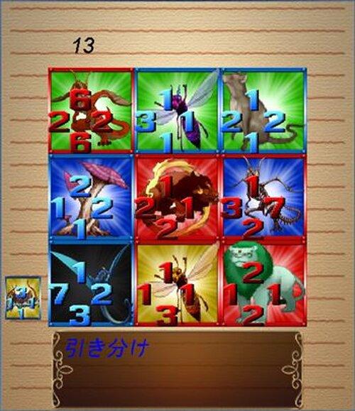 トリプルトライアド(カードゲーム)Ver1.00 Game Screen Shot5