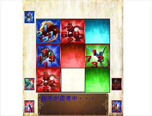 トリプルトライアド(カードゲーム)Ver1.00 Game Screen Shots