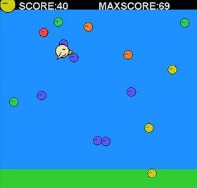 ちゅんちゅん【鳥ゲー】 Game Screen Shot4