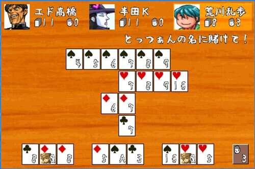 SevenS -七並べ- Game Screen Shot1