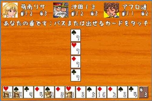 SevenS -七並べ- Game Screen Shot2