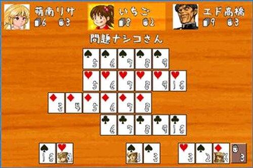 SevenS -七並べ- Game Screen Shot5