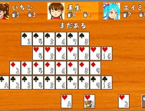 SevenS -七並べ- Game Screen Shot