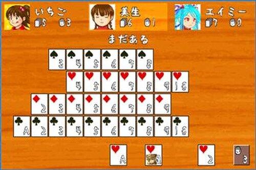 SevenS -七並べ- Game Screen Shots