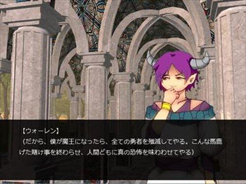 あがく もがくも Game Screen Shot5