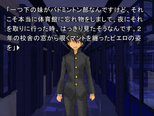 無理やり主人公 おまけ編 Game Screen Shot1