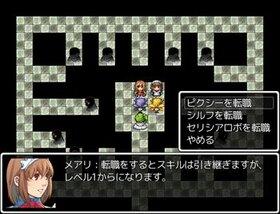 ピクシークエスト Game Screen Shot3