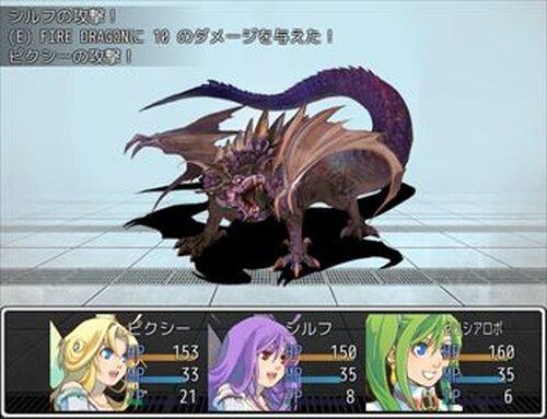 ピクシークエスト Game Screen Shot5