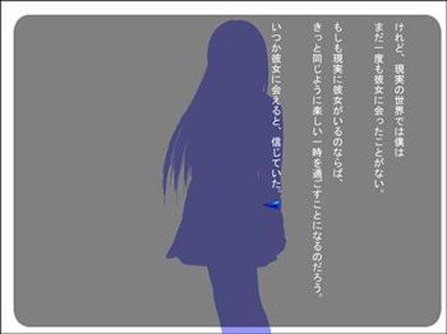 夢現(ゆめうつつ) 体験版 Game Screen Shot2