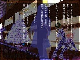 夢現(ゆめうつつ) 体験版 Game Screen Shot3