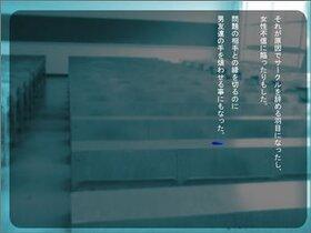 夢現(ゆめうつつ) 体験版 Game Screen Shot4