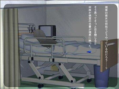 夢現(ゆめうつつ) 体験版 Game Screen Shot5