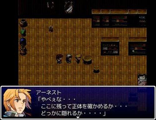 魔法使いの家 Game Screen Shot2
