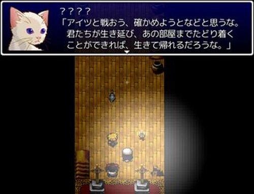 魔法使いの家 Game Screen Shot3