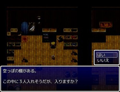 魔法使いの家 Game Screen Shot4