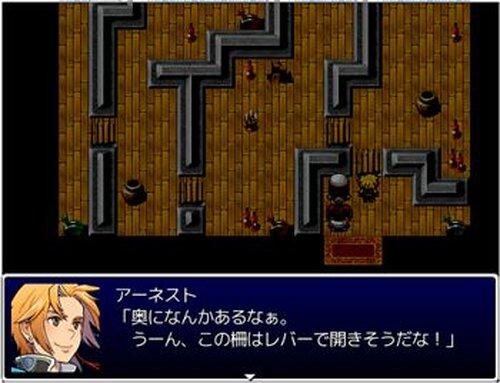 魔法使いの家 Game Screen Shot5