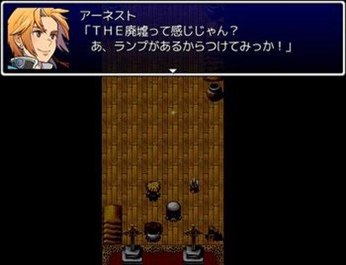 魔法使いの家 Game Screen Shots