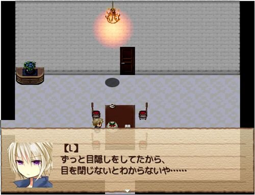 幻想の城 Game Screen Shot1