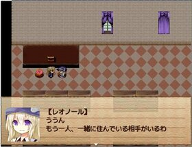 幻想の城 Game Screen Shot4