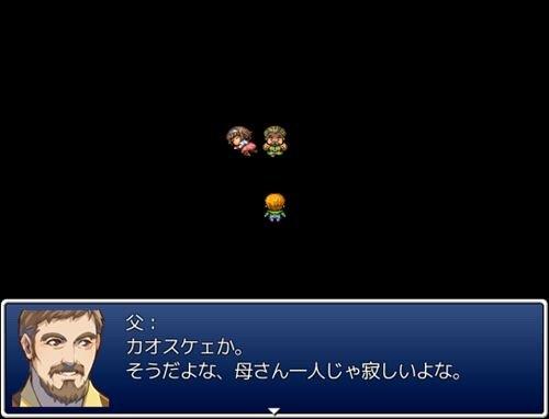 鬱!カオスケェクエスト Game Screen Shot1