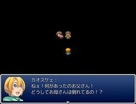 鬱!カオスケェクエスト Game Screen Shot2