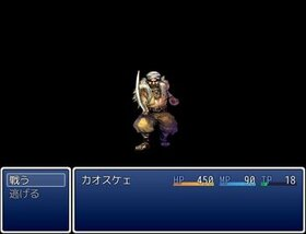鬱!カオスケェクエスト Game Screen Shot3