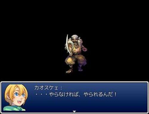 鬱!カオスケェクエスト Game Screen Shots