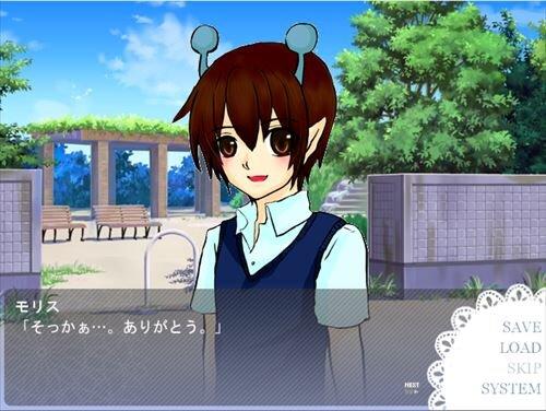 対宇宙人恋愛防衛戦 Game Screen Shot1