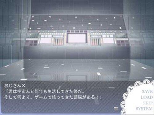 対宇宙人恋愛防衛戦 Game Screen Shot3