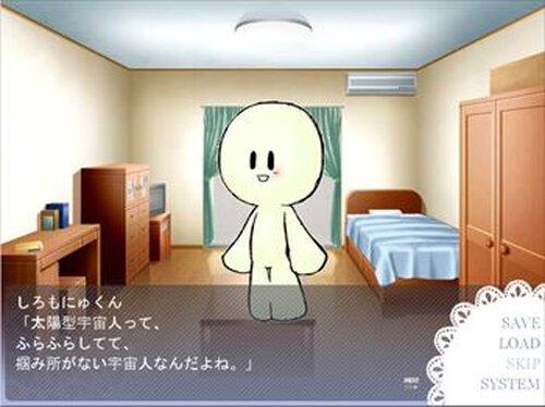 対宇宙人恋愛防衛戦 Game Screen Shot4
