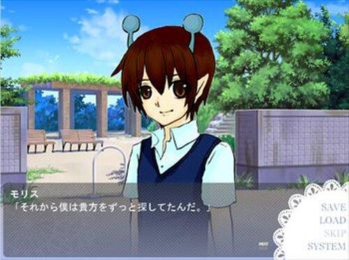 対宇宙人恋愛防衛戦 Game Screen Shots
