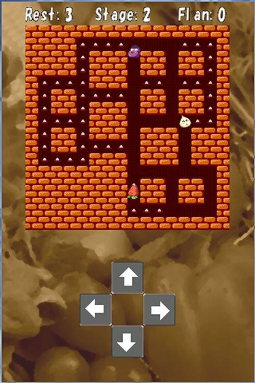 ヴェジタボーチェイス! Game Screen Shot1