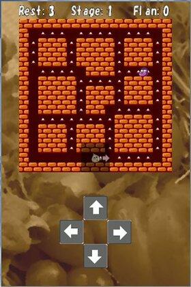 ヴェジタボーチェイス! Game Screen Shot3