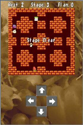 ヴェジタボーチェイス! Game Screen Shot4