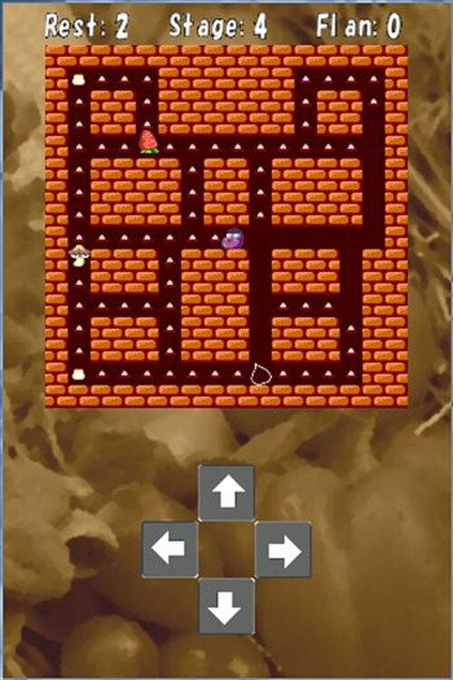 ヴェジタボーチェイス! Game Screen Shot5