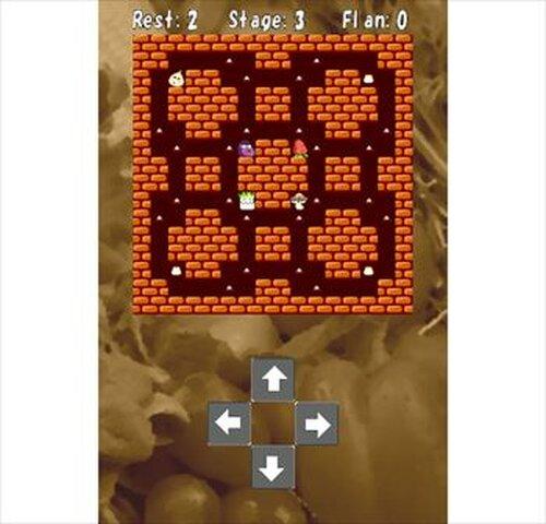 ヴェジタボーチェイス! Game Screen Shots